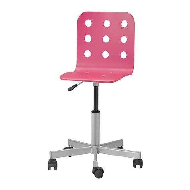 Pink IKEA Swivel Chair