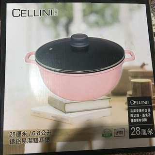 Cellini 易潔鑊 雙耳 6.8L 28cm