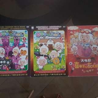 Xi Yang Yang Dvd