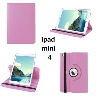 (包平郵) Case for iPad Mini 4 - Ultra Slim Lightweight Smart-shell Stand Cover with Translucent Frosted Back Protector (pink)