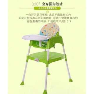 多功能兒童三合一 餐椅 寫字桌椅
