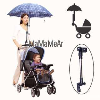 嬰兒推車雨傘支架👍🏻
