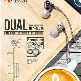 全新 Nakamichi Dual NEP MV18 高音質HD 双動圈單元 有Mic 支援 iPhone Android 手機 耳機 Headphone 耳筒