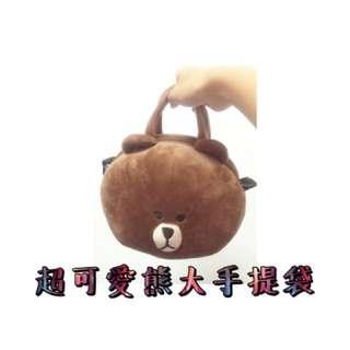 可愛熊大🐻手提包👣#交換最划算