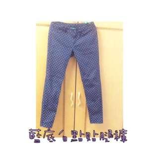 藍底白點貼腿褲👖#交換最划算