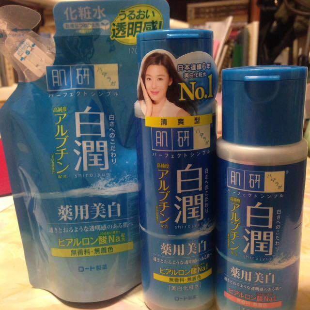 肌研白潤藥用美白「化妝水、化妝水補充包、乳液」全套
