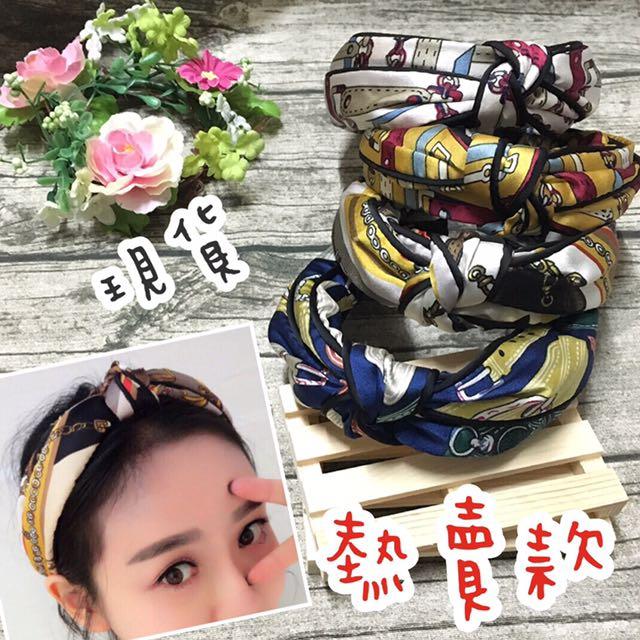 現貨實拍✨韓國布藝鏈條寬邊雙層髮帶髮飾髮箍