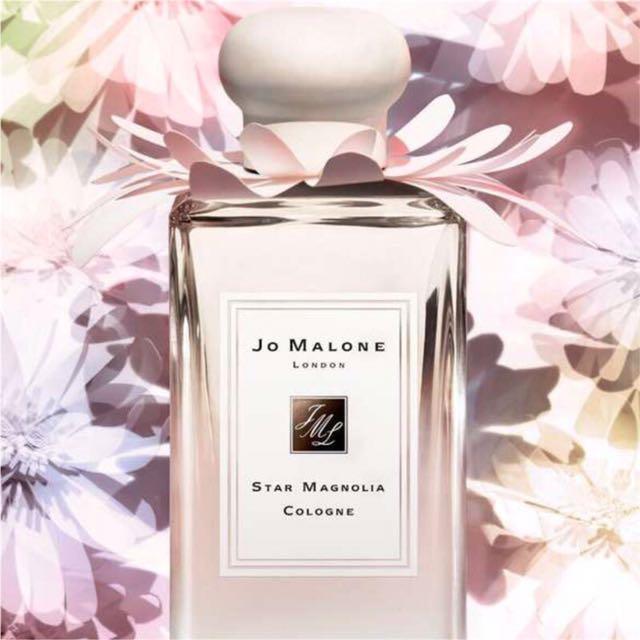 英國購回現貨免等免排 附禮物包裝 Jo Malone London 5月限定香 Star Magnolia 100ML