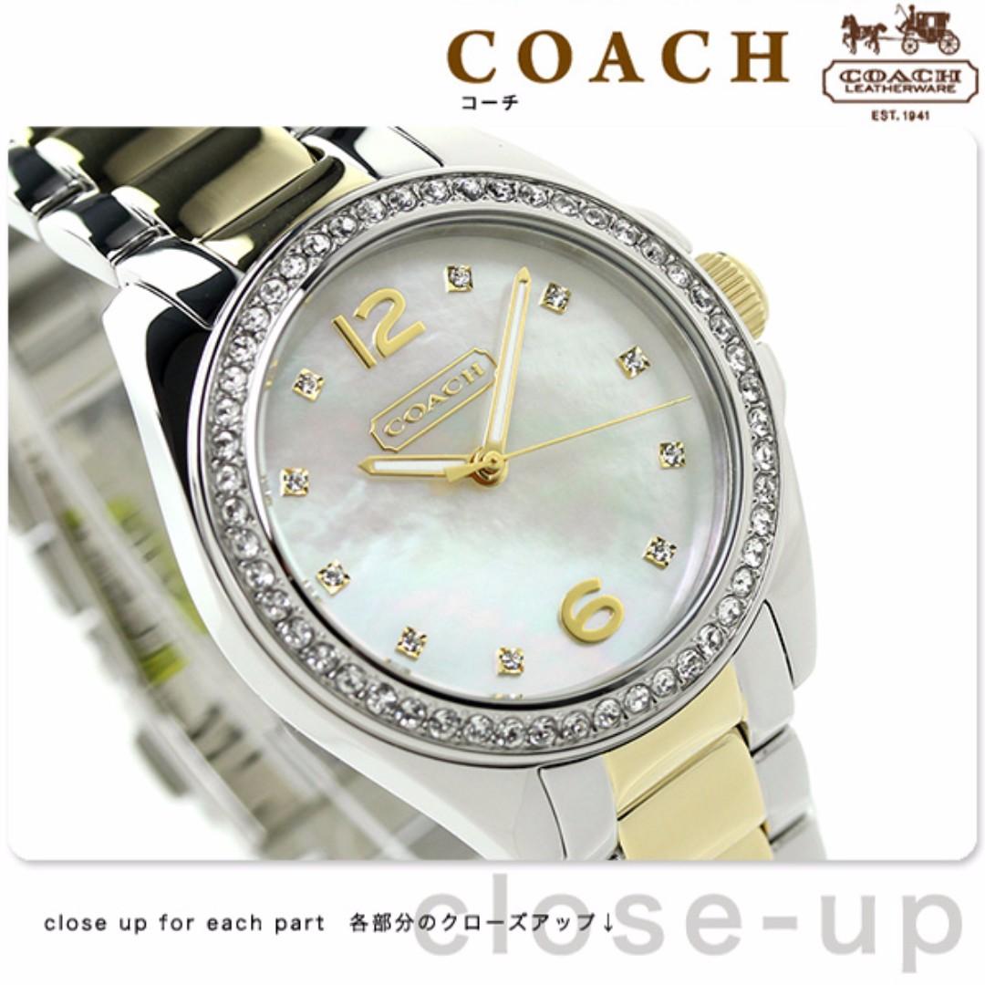 #我有手錶要賣  COACH 珍珠貝殼晶鑽錶面雙色不鏽鋼錶帶