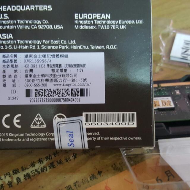金士頓 DDR3 1333 4G 終身保固