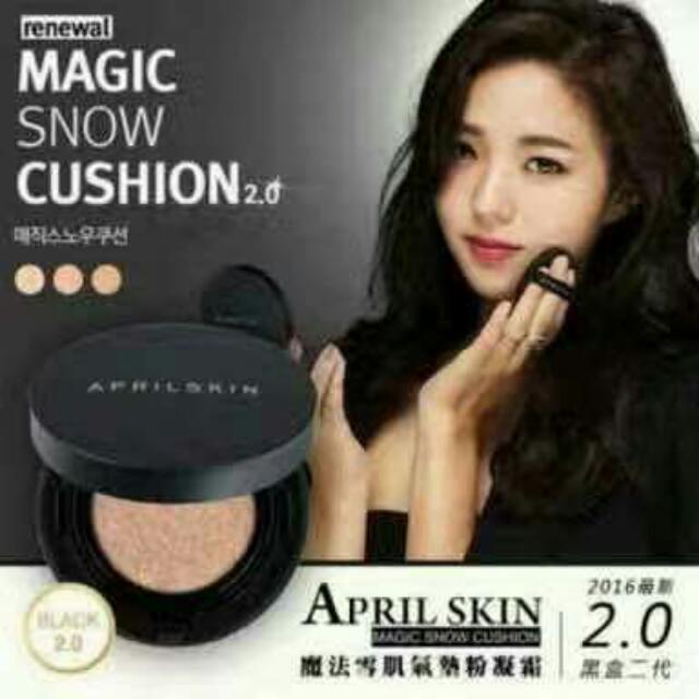 April Skin Magic Cusion