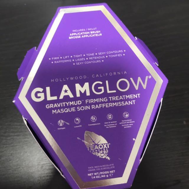Glam Glow Skin Face Mask