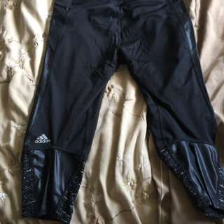 Adidas Supernova 3/4 Tights