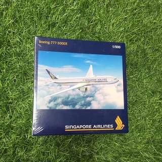 SIA Plane Models by Herpa.