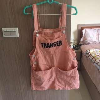 粉色少女吊帶裙🔥