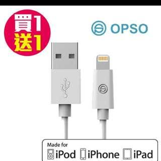 🚚 Apple 認證線 買一送一 充電線
