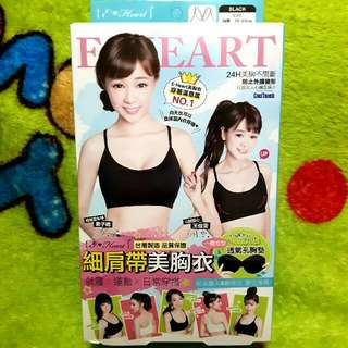 【E.Heart】夜寢美胸衣 24H吸濕排汗-細肩帶黑
