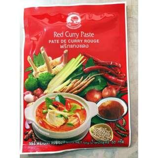 🚚 南洋風味泰國紅咖哩醬50g
