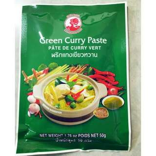 🚚 南洋風味泰國綠咖哩醬50g