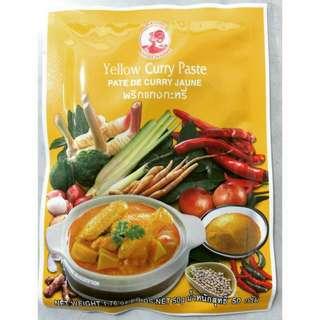 🚚 南洋風味泰國黃咖哩醬50g
