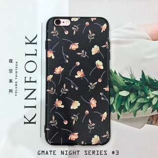 Night Series TPU Case