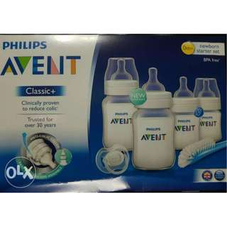 Avent Newborn Starter set fresh from UK and cheaper than mall prices. 100% BPA free
