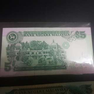 Rm 5.00 Note With Cross Bar