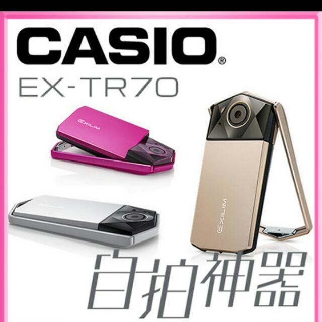 自拍神器 Casio