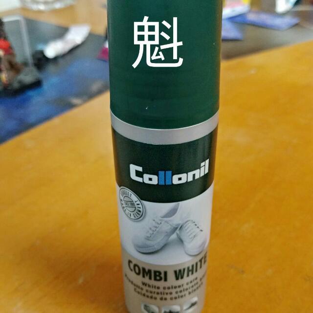 德國品牌Collonil 補白劑