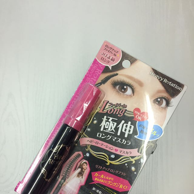 Korean Mascara
