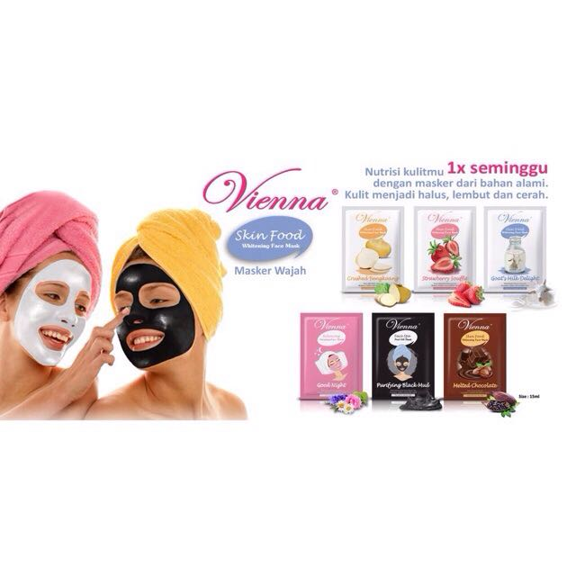 Vienna Face Mask