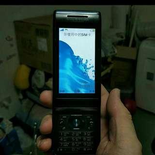 絕版 Sony Ericsson U10i