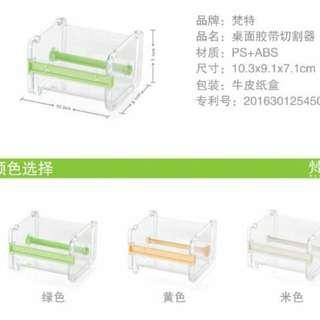 🚚 桌面膠帶收納盒/切割器