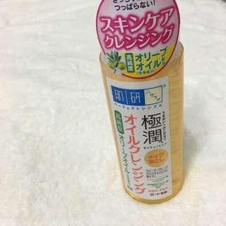 全新✨ROHTO肌研極潤保濕卸妝油200ml