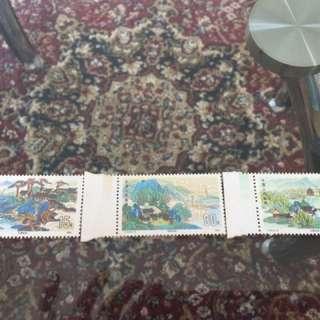 大陸郵票1991年無蓋印章