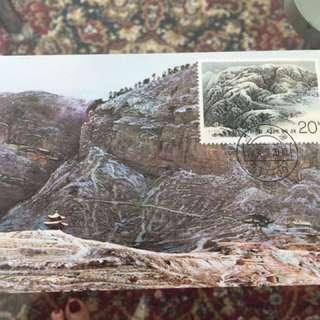 1991年大陸出版中國人民郵政明信片