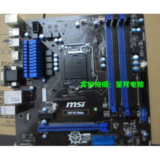 MSI Z97 PC Mate LGA 1150 motherboard
