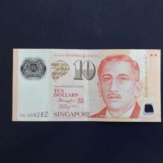 """5NJ 908282 - Singapore Portrait Series $10 Currency Note. -last four digits """"8282"""" ."""