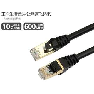 Modem Router CAT 7 Fast Internet LAN Cable