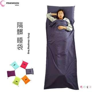 攜式棉布隔髒睡袋