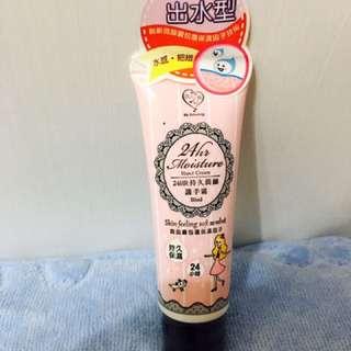 🚚 👋🏻護手霜(全新過期品)