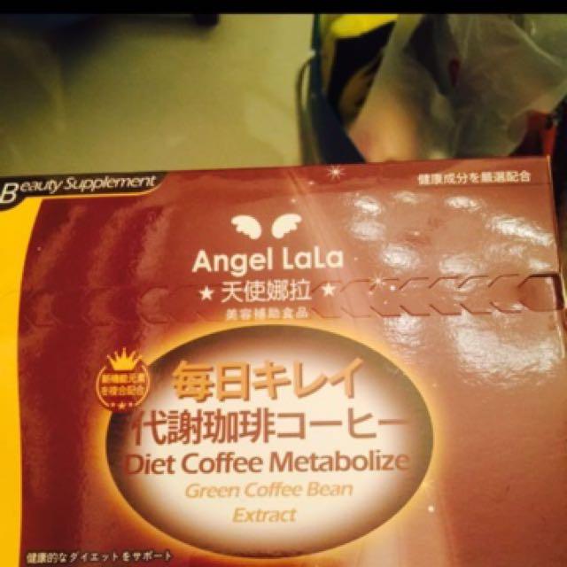 天使娜拉代謝咖啡