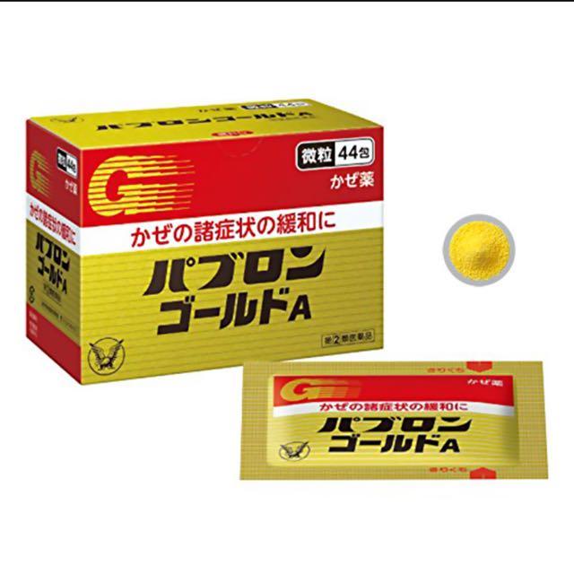 日本購回 大正藥 44包