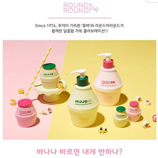 韓國超熱賣 可愛造型唇蜜 vitalizing lip balm