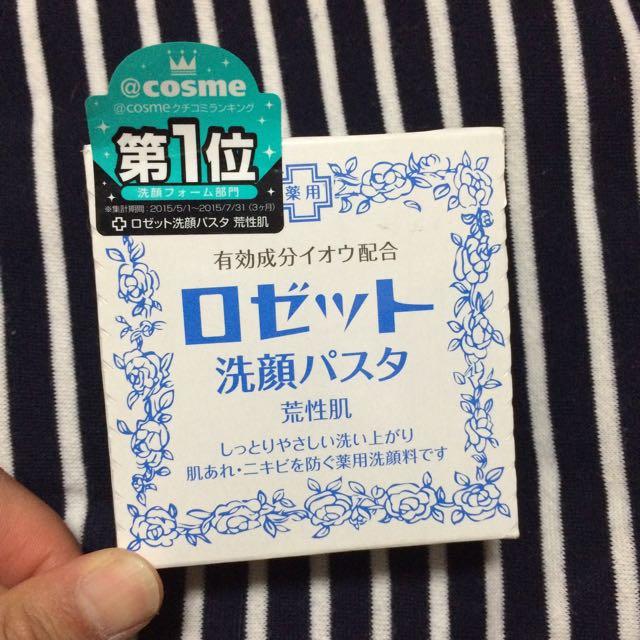 日本 rosette 荒性肌 洗顏皂 洗臉皂