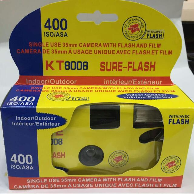 Disposable Camera, Free Shipping, 24+3 Photos, ISO400, Battery Installed