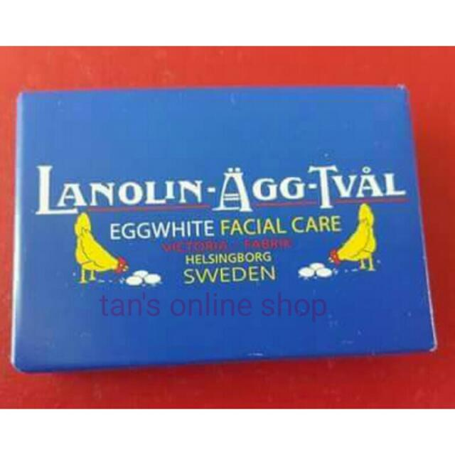 Lanolin Eggwhite Facial Care 15g