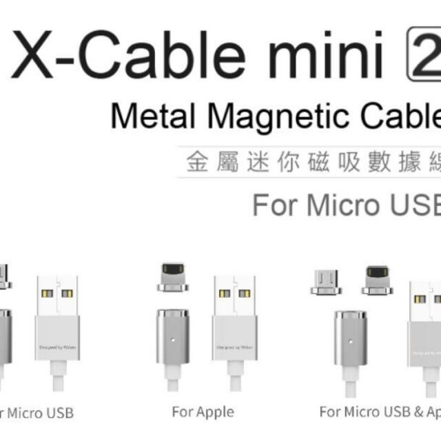 WSKEN X CABLE MINI 2 (2 IN 1) MAGNETIC CHARGING