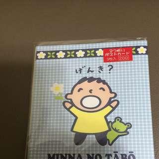 大口仔 Minna No Tabo 咭3張