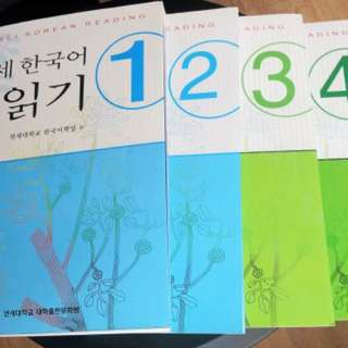 Yonsei Korean Textbooks
